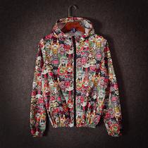 原创设计日系休闲宽松春季风衣男短款外套白川WPWHITEPURE