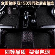讴致全包围丝圈汽车脚垫专用于宝马35系奥迪a4Q5q3A6l奔驰C级E级