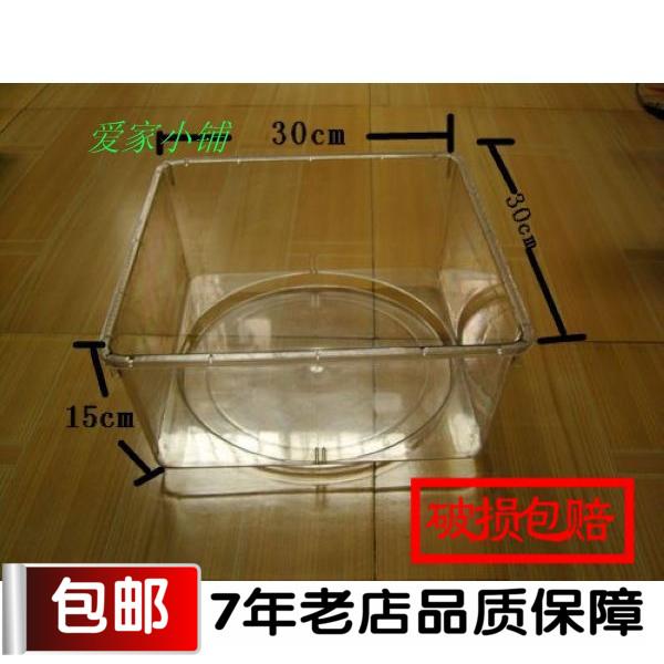 塑料透明pet
