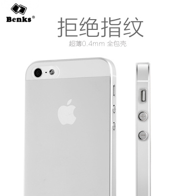 Benks苹果5S手机壳磨砂全包边iPhone5超薄透明se软硬壳套潮男女款