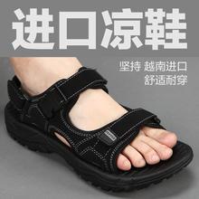 越南皮凉鞋男士沙滩鞋2018新款夏拖鞋学生运动户外潮流大码休闲鞋
