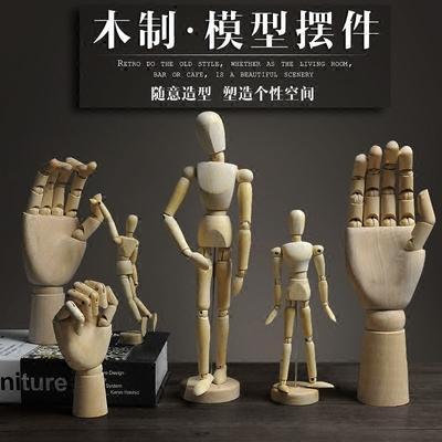 欧璟美 木头人偶关节手模型摆件 创意素描客厅儿童房DIY玩具装饰