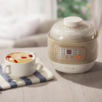 bb煲隔水炖陶瓷宝宝电炖锅