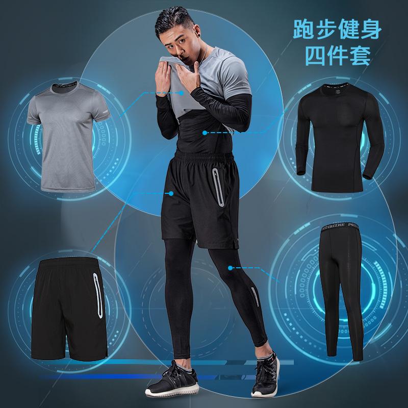 健身服男套装四件套 健身房速干跑步服紧身衣 运动套装男三件套