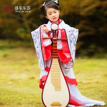 盛乐乐器儿童专用硬木骨花琵琶初学者练习琴色木比赛民族弹拨乐器