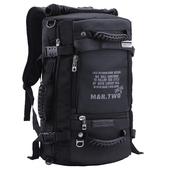 大容量背包双肩包男多功能三用户外 旅行休闲登山包出差旅游行李包