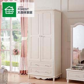 大森林家具韩式田园木质衣柜整体大衣橱组装双门组合衣柜 B7