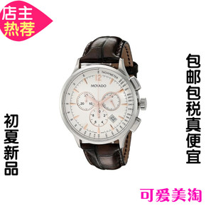 美国代购Movado摩凡陀Circa 0606576瑞士产真皮表带男手表