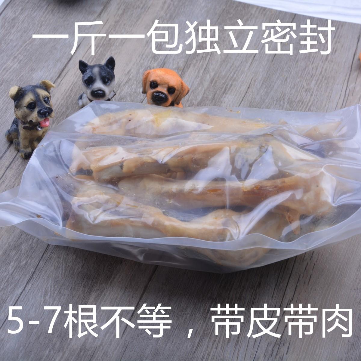 宠物羊蹄子狗狗零食5元优惠券