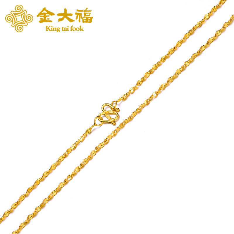 金大福珠宝首饰黄金项链满天星足金锁骨链 女款金链子配链计价J