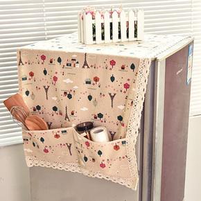 冰箱防尘罩韩式家用单开门冰箱罩布艺收纳挂袋冰箱顶防尘盖巾盖布