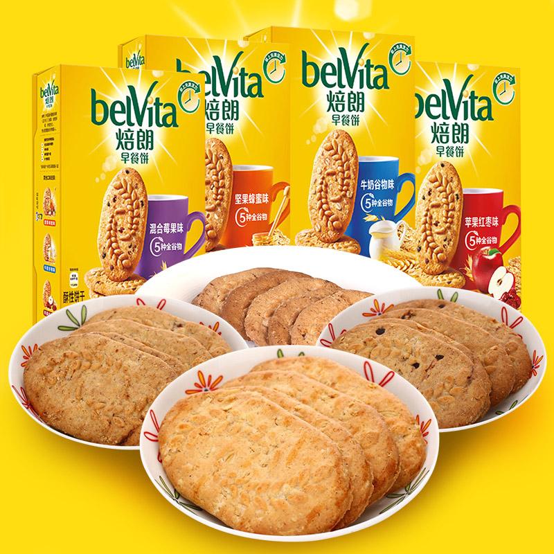 亿滋焙朗早餐饼300g*3盒谷物粗粮酥性饼干坚果蜂蜜牛奶红枣莓果味