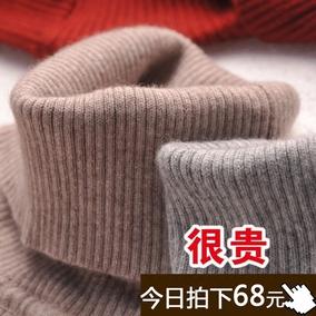 高领毛衣女修身加厚内搭秋冬短款紧身长袖百搭套头羊毛针织打底衫