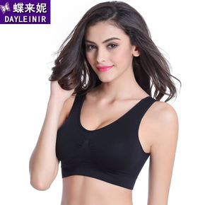 f817657358a Sports underwear ladies shockproof running vest style breathable no steel  ring bra no trace gathered large