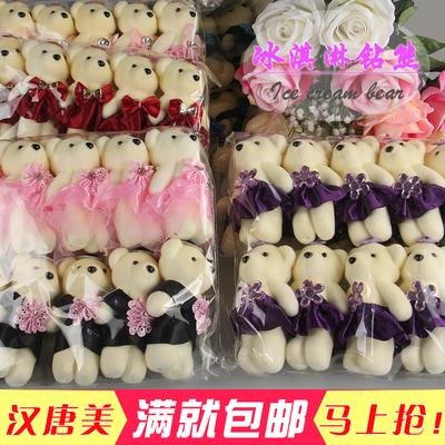 冰淇淋钻熊 卡通花束小熊公仔 鲜花包装材料泡沫小熊包花娃娃10只