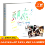 spot genuine gift signature postcards zheng cool book zheng   spot gift a set of postcards zheng cool book shuang shu dfh star
