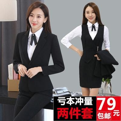 职业装女装套装长袖西装套裙长裤大学生面试修身气质商务三件套