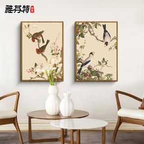 雅芬特郎世宁工笔花鸟画新中式客厅装饰画现代餐厅挂画三联壁画
