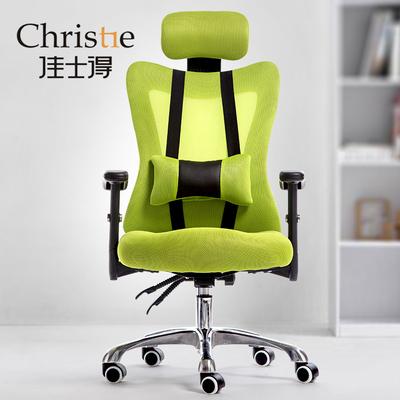 佳士得电脑椅子家用办公椅人体工学椅升降转椅座椅游戏椅现代简约使用感受