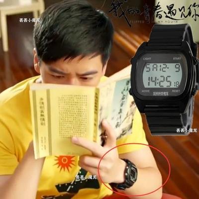 我的青春遇見你陳也魏千翔同款手表男女電子表黑色運動腕表鬧鐘哪個好