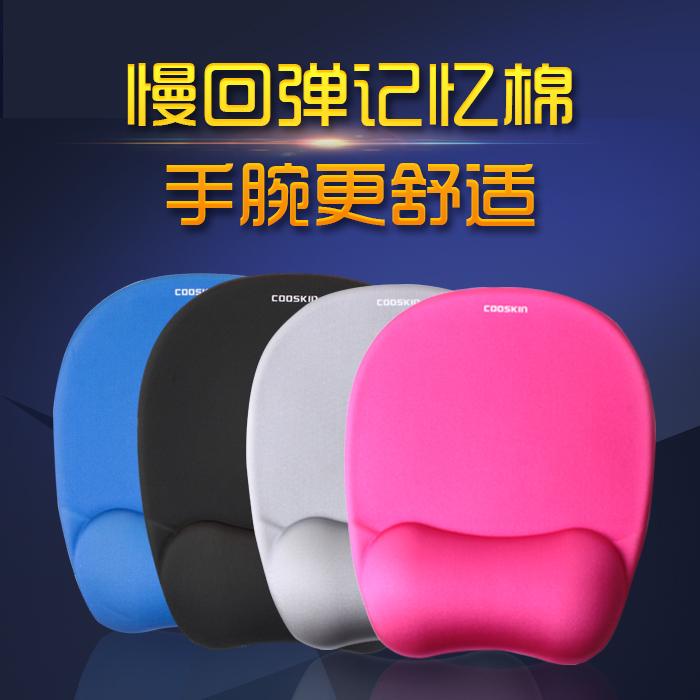 酷奇 记忆棉带护腕 鼠标垫 硅胶电脑游戏办公加厚手腕托防鼠标手