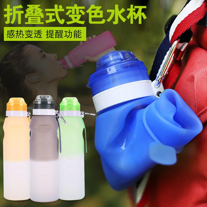 旅行户外便携硅胶饮水杯伸缩防摔杯子可折叠水瓶登山旅游运动水壶
