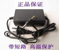 Mobile DVD Power Adapter 12V2A Mobile EVD Power Adapter 12V2A Power Adapter Charger
