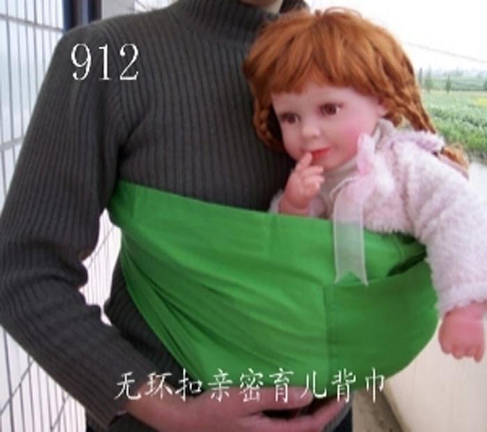 Слинги / Рюкзаки-кенгуру Артикул 3297316089