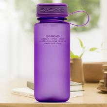 卡西诺水杯塑料便携学生随手杯户外运动水壶太空杯男女儿童茶杯子