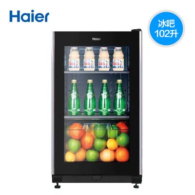 海尔小冰柜迷你家用