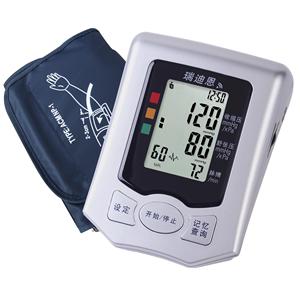 瑞迪恩BP810A语音全自动电子血压计家用上臂式血压仪高血压测量仪