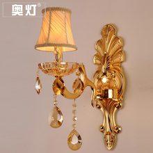 奥灯欧式锌合金水晶壁灯具卧室灯床头灯餐厅壁灯布艺灯罩2449