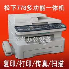 Special Panasonic 778 Laser Multifunctional Fax Machine Telephone Copier Scanning and Printing Machine