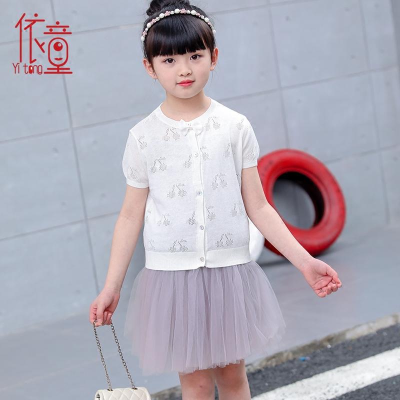 女童开衫短款儿童薄款短袖针织衫小披肩宝宝夏季镂空樱桃空调衫