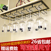 Wine glass rack upside down home wine rack wine cabinet decoration goblet rack European creative wine glass rack suspension
