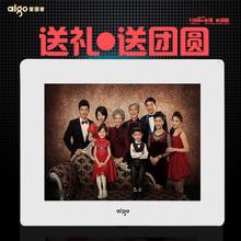 电子相册高清8寸结婚音乐照片像册生日礼品 爱国者数码 相框DPF81