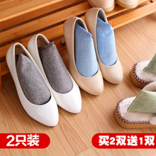 臭竹炭包活性炭补充包家用吸汗防霉去味活性炭包鞋 除鞋