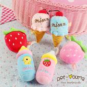 小萌物~可爱宠物发声玩具 狗狗泰迪约克夏咬绳玩具 草莓奶瓶 特~