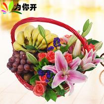 Mid-Autumn Fruit Basket Visit Portable Fruit Basket shenzhen guangzhou Beijing flower Shop Shanghai Wuhan Nanjing Chengdu Hefei