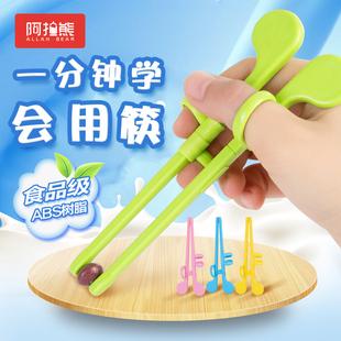 【两双价】 不错位儿童学习筷 宝宝筷子训练筷儿童练习筷幼儿餐具