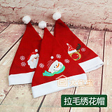 Christmas decorations Christmas hat adult children plush Christmas hats hair embroidery hat Christmas gift