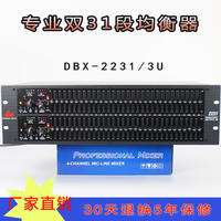 Equalizer DBX 2231 dual 31-band 3U graphic equalizer with pressure limit Stage demonstration ktv reverberation processing