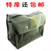 Electrician Tool Bag Canvas Large Thickness Multi-function Maintenance Installation Package Wearable Small Tool Bag Shoulder Messenger Bag