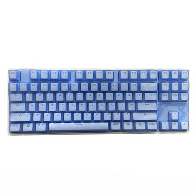 升派 适用小米生态链悦米MK01铝合金TCC背光87键机械键盘膜保护膜