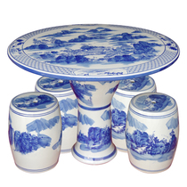 Jingdezhen Ceramic table stool set round Table antique blue flower porcelain balcony decoration outdoor courtyard garden table and chair