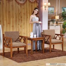 酒店配套实木椅实木围椅茶几三件套接待休闲餐厅桌椅咖啡休闲圈椅