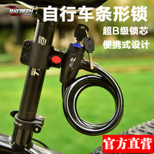 Mountainous Bicycle Lock Electric Bicycle Battery Motorcycle Fixed Anti-theft Chain Steel Cable Lock Equipment Accessories