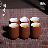 Yixing Purple Sand Wenxiang Cup, Tea Cup, Tea Cup, Handmade Purple Sand Cup Set Group, Master Cup Kungfu Tea Cup Special
