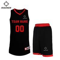 准者夏季篮球服套装 男背心球衣训练比赛队服团购DIY定制印字印号