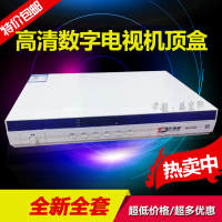 Daily Specials Dongguan, Xiamen, Wuhan, Hefei HD Digital TV set-top box Universal cable set-top box